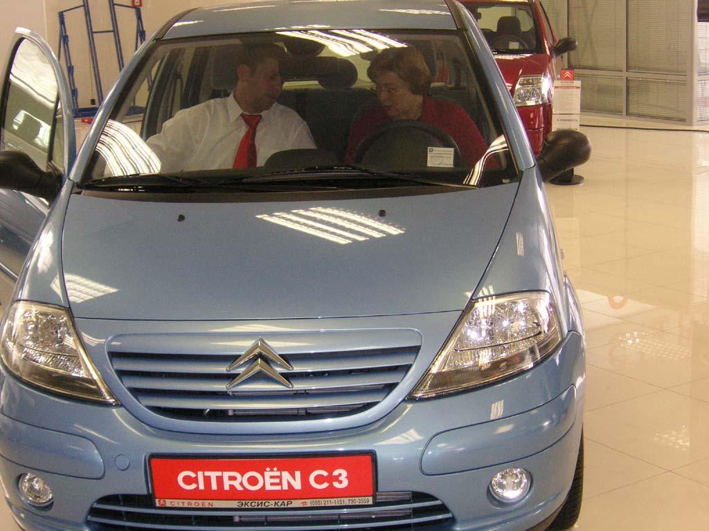 Citroen  Официальный дилер Ситроен в Москве Купить новый