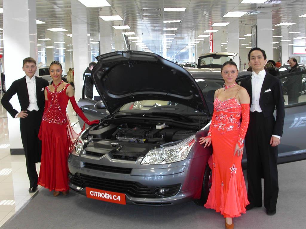 Citroen  Major Auto  официальный дилер Ситроен в Москве